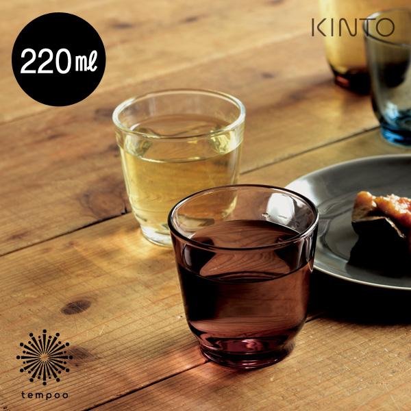 《220ml》あなたに永く寄り添う ベーシックデザインと丈夫さ HIBI タンブラー 《220mlサイズ》 KINTO キントー 着後レビューで 送料無料 ヒビKINTO グラス コップ テーブル 春の新作シューズ満載 ドリンク お酒 お茶 水 プレゼント ジュース tempoo ベーシック スモーキー ガラス テーブルウェア 食洗機対応 カラーグラス シンプル ギフト カラー キッチン クリア 丈夫