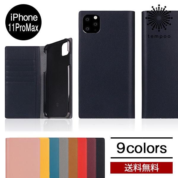 送料無料 メール便 iPhone11promax 6.5 手帳型ケース SLG Design Calf Skin Leather Diary アイフォン カーフスキン フルグレイン レザー 牛革 カバー シンプル 無地 カードポケット ワイヤレス充電 人気 プレゼント ギフト tempoo