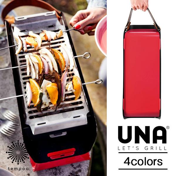UNA portable outdoor grill ウナグリル UNA ポータブル アウトドア グリル コンパクト 簡単 BBQ 気軽 キャンプ 食洗機OK 持ち運び可能 焼き網 シンプル おしゃれ 可愛い カラフル プレゼント ギフト tempoo