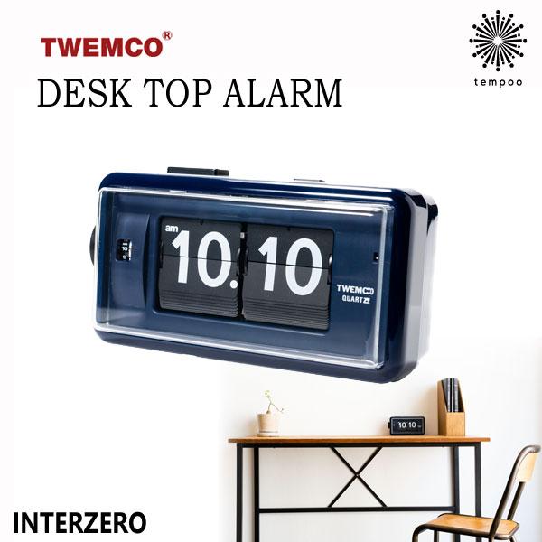 【送料無料】INTERZERO インターゼロ TWEMCO DESK TOP ALARM AL-30 オートマチック 置き時計 クロック ミッドセンチュリー パタパタ リビング ダイニング ベッドルーム 寝室 スタイリッシュ インテリア シンプル モダン おしゃれ 雑貨 tempoo