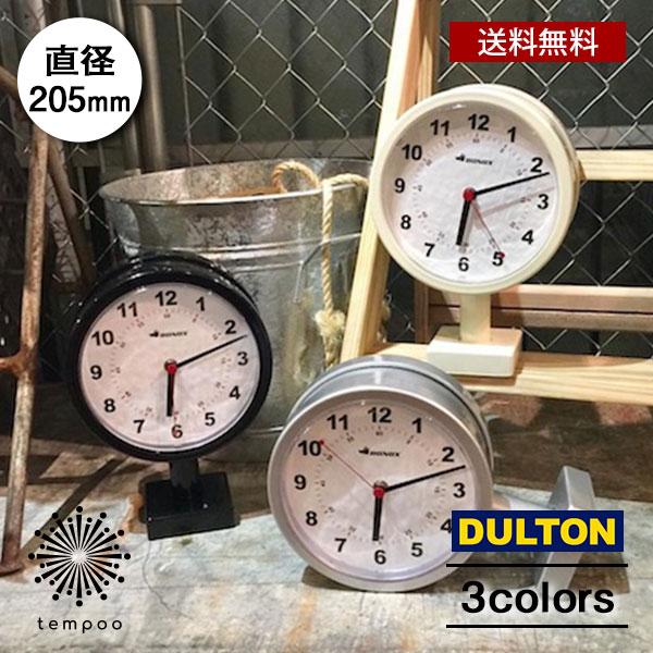 送料無料 DULTON ダルトン D.FACE CLOCK 170Dダブルフェイスクロック [S624-659] 両面時計 壁掛け時計 両面文字盤 インテリア 単3形電池 新築祝い 人気 贈り物 流行 クラシックデザイン 両面 時計 プレゼント ギフト tempoo