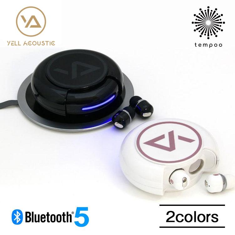 送料無料 Bluetooth5対応 完全ワイヤレスイヤホン Yell Acoustic AirTwins+ AT15244 AT15245 エアーツインズプラス USB出力 1500mAh モバイルバッテリー 充電 Qi(チー)対応 スマートフォン ハンズフリー 音楽再生 ワイヤレス 高品質 クリアサウンド 迫力 快適 roa tempoo