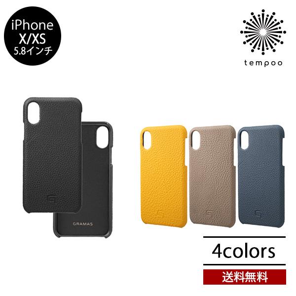 送料無料 GRAMAS Shrunken-calf Shell Leather Case for iPhoneX/XS GSC-72358 アイフォン 5.8インチ  iPhoneX/XS iPhone シングル カバー 本革 レザー グラマス ケース メンズ 大人 スマホケース おしゃれ tempoo
