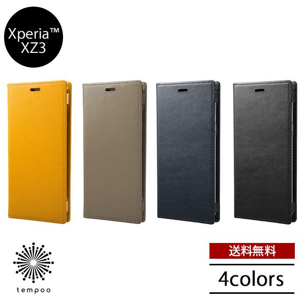 送料無料 GRAMAS Italian Genuine Leather Book Case for Xperia XZ3 GLC-73118 本革 ケース スマホケース 手帳型 カード カバー 牛皮革 マグネット イタリアンレザー エクスペリア グラマス おしゃれ かっこいい 大人 シンプル ブランド メンズ レディース tempoo