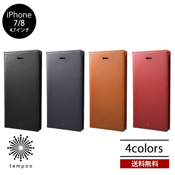 特典付き 送料無料 iPhone 2020 SE 8 7 GRAMAS Full Leather Case GLC626 アイホン 4.7 アイフォン 本革 フルレザーケース スマホケース 手帳型 カード収納 カバー 牛皮革 マグネット リップル グラマス スマホケース フルレザー おしゃれ メンズ レディース tempoo