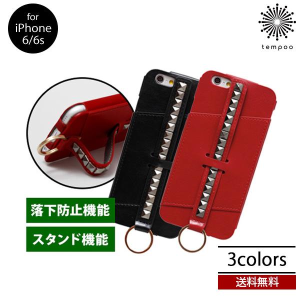 MF03 マルチ ファンクション ケース iPhone6/iPhone6s 送料無料 メール便 iPhone6/iPhone6s専用 スタンド機能付 MF03 マルチ ファンクション ケース iPhone6/iPhone6s - rioinaweek.com