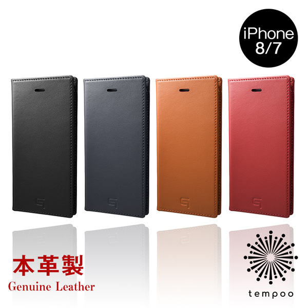 a16493b2e0 特典付き 送料無料 iPhone8/7 GRAMAS Full Leather Case GLC626 for iPhone8/7