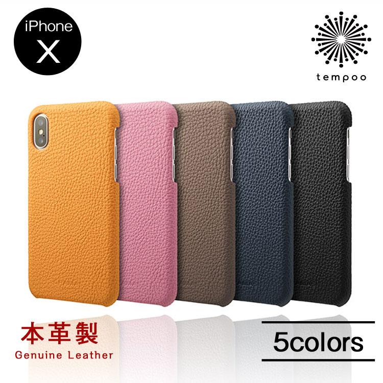 特典付き 送料無料 GRAMAS Shrunken-calf Shell Leather Case for iPhone X GSC-70358 iPhoneX アイフォンX_iPhone アイフォン シングル カバー 本革 フルレザー グラマス ケース メンズ 大人 スマホケース おしゃれ tempoo