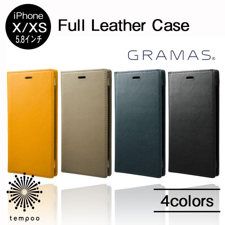 特典付き 送料無料 GRAMAS Full Leather Case for iPhone X GLC-70337 【_iPhoneX_アイフォンX_iPhone_アイフォン_手帳型_カードホルダー_カバー_本革_フルレザー_マグネット_グラマス_ケース_メンズ_大人_スマホケース_おしゃれ_tempoo】