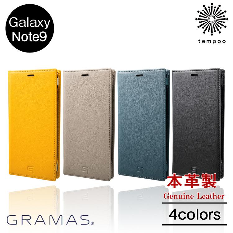 ※送料無料 GRAMAS Galaxy Note9 6.5インチ GLC-73218 手帳型 レザー ケース 本革 指紋防止スタイリッシュ イタリアン カード マグネット 大人 プレゼント 人気 メンズ レディース ブランド ギフト プレゼント 贈り物 tempoo