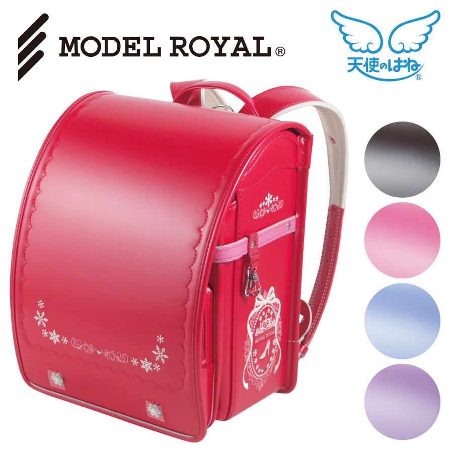 【500円OFFクーポン】ランドセル モデルロイヤル クリスタル セイバン 天使のはね 女の子 2019 人気