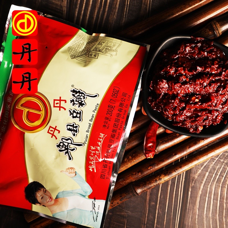 丹丹ピー県豆板醤 四川風唐辛子大豆みそ 即納最大半額 送料無料 新品 200g