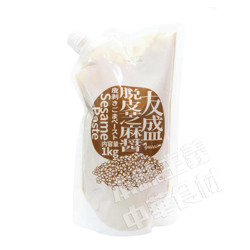 友盛芝麻醤(皮剥きごまペースト)1kg 白ゴマ100% 白芝麻醤 白胡麻醤 調味料 たれ スイーツ 本場の味 中華 和食 洋食 様々な料理にお使いください