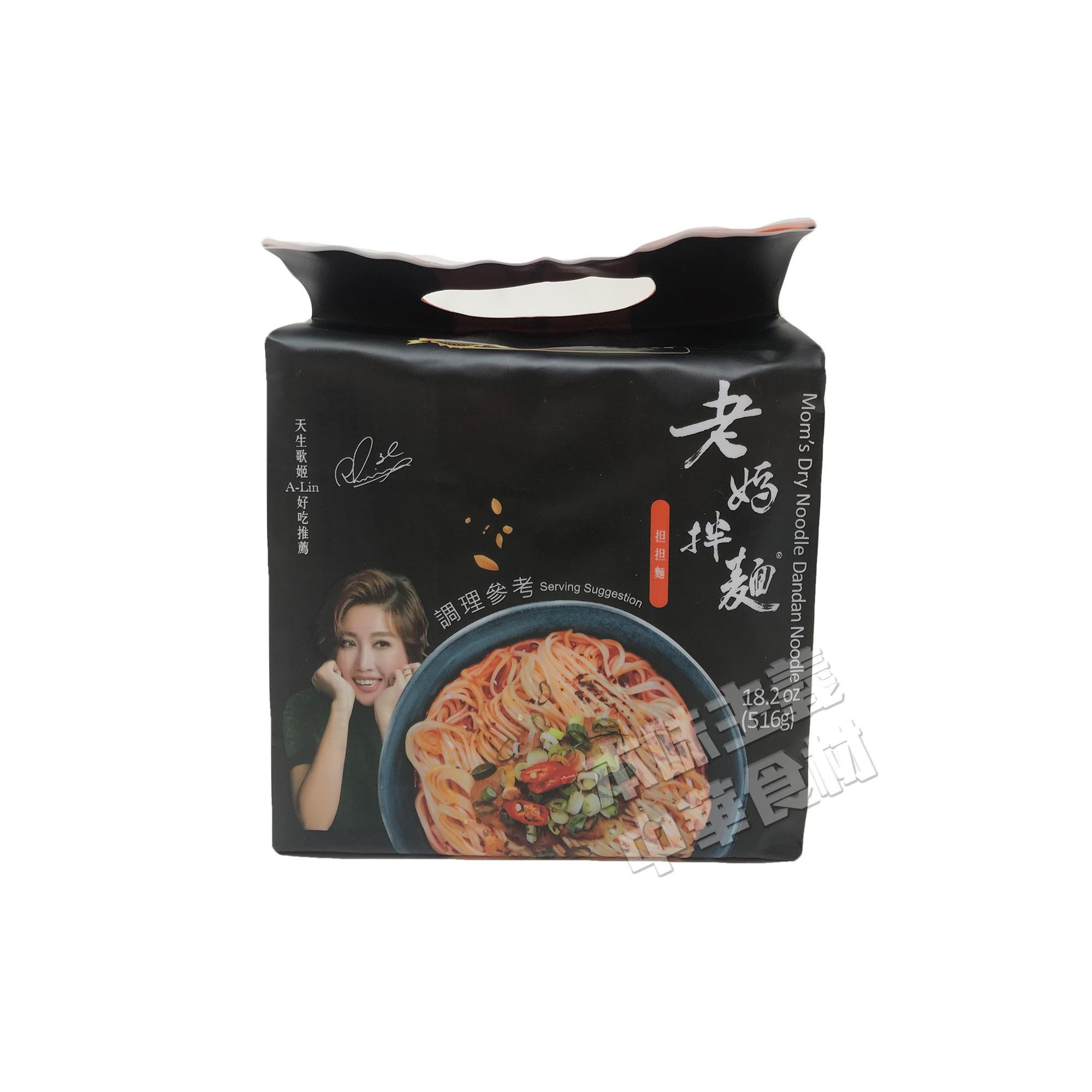 老媽拌麺 担々麺 注文後の変更キャンセル返品 514.4g 4袋 商品 128.6g 面90g