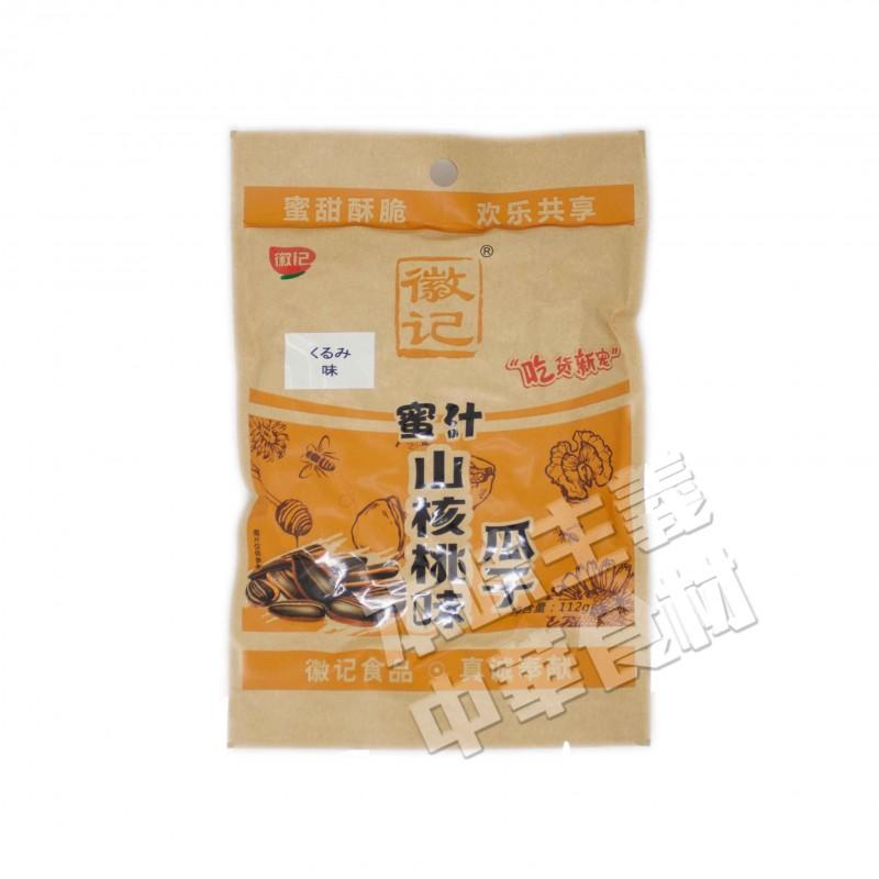 徽記蜜汁山核桃味瓜子(クルミ味) 112g ヒマワリの種・味付き種・ひまわり・食用ヒマワリの種
