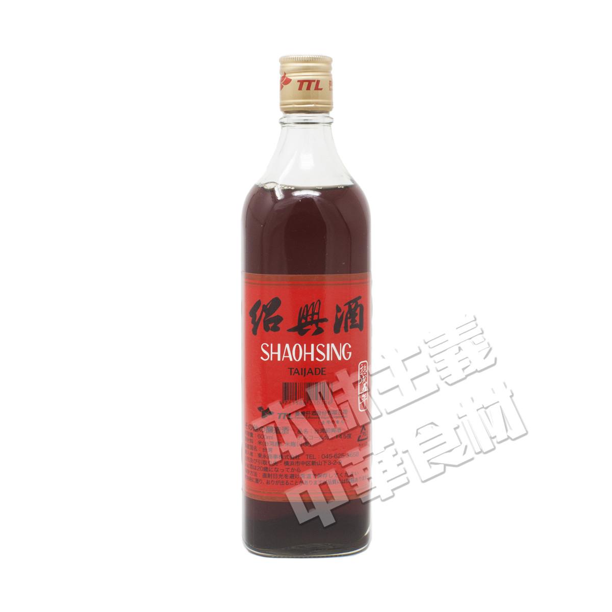TTL台湾紹興酒5年600ml アルコール14.5 台酒 台湾酒 紹興酒 台湾産 黄酒 中華名物 大人気! 米 値下げ