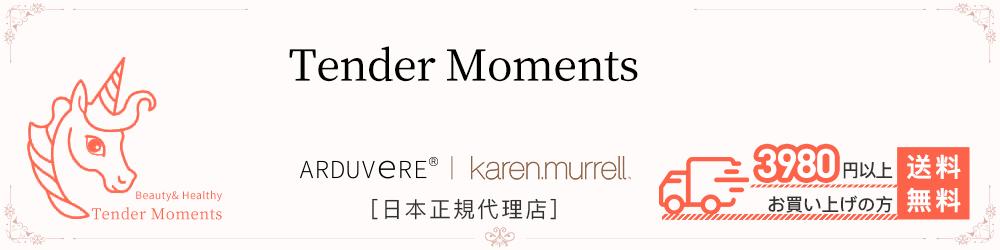 Tender Moments:国内外のブランドを取り扱っております。
