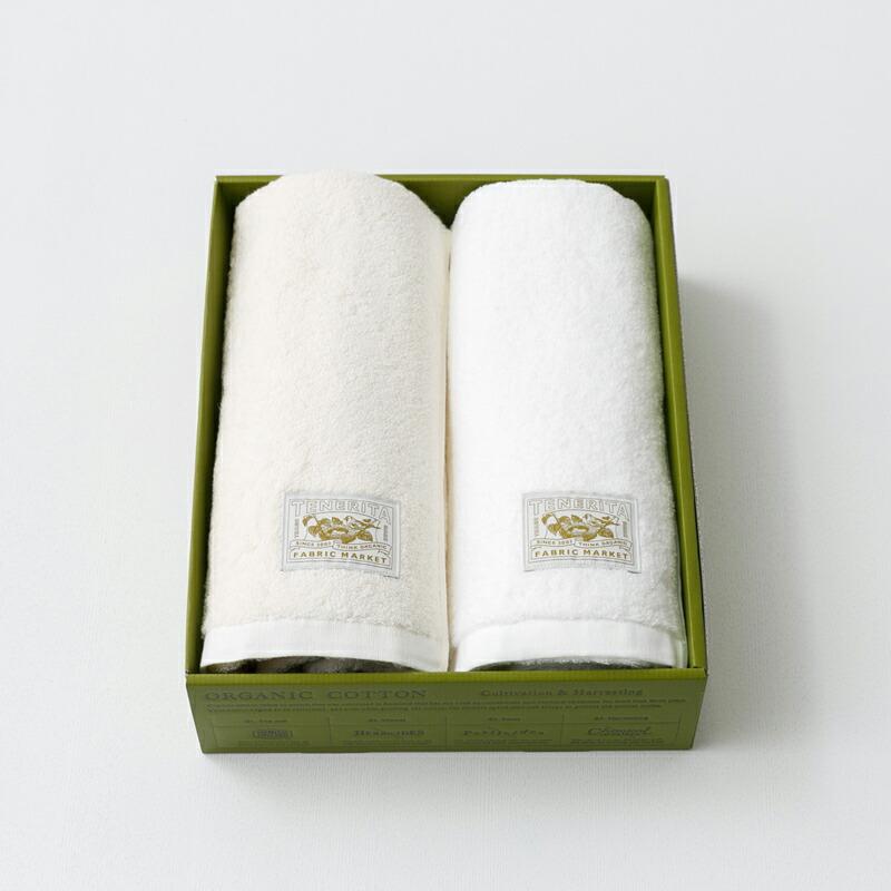 超甘撚りバスタオルロング2枚セット(生成・ホワイト) | テネリータ TENERITA