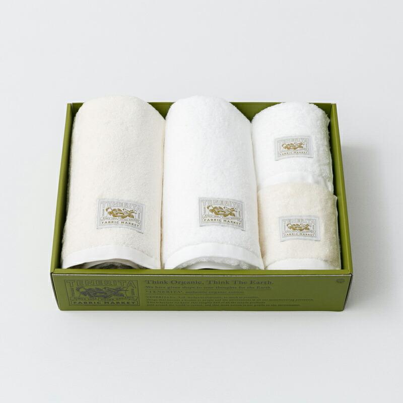 超甘撚りバスタオルロング2枚・フェイスタオル2枚セットA(生成・ホワイト) | テネリータ TENERITA
