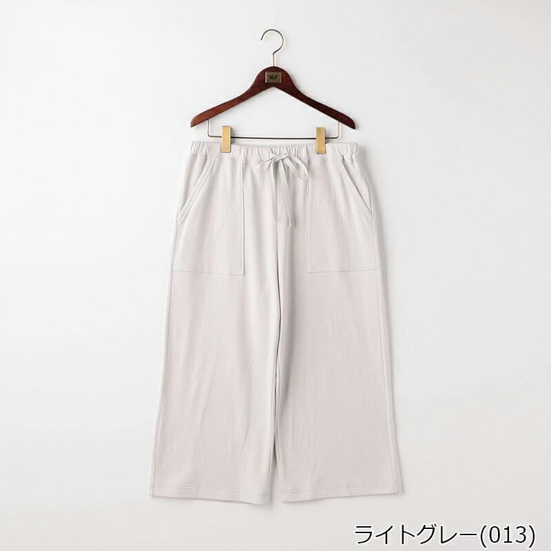 天竺Wガーゼ ユニセックスクロプトパンツ 日本製 | テネリータ TENERITA