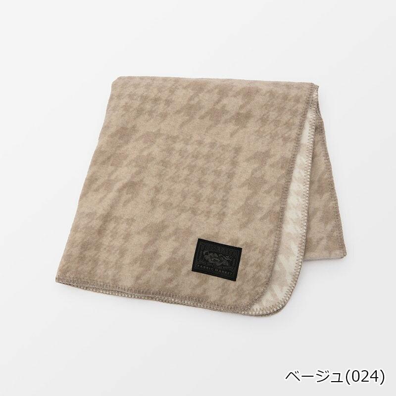 【SALE】コットンカシミヤグレンチェックマルチケット 日本製 | テネリータ TENERITA