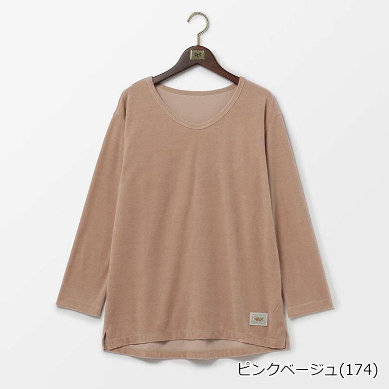 【SALE】ベロアプルオーバー 日本製 | テネリータ TENERITA