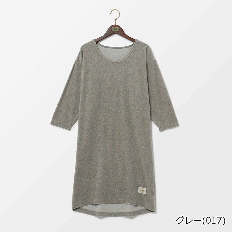 【SALE】ベロア ドルマンワンピース 日本製   テネリータ TENERITA