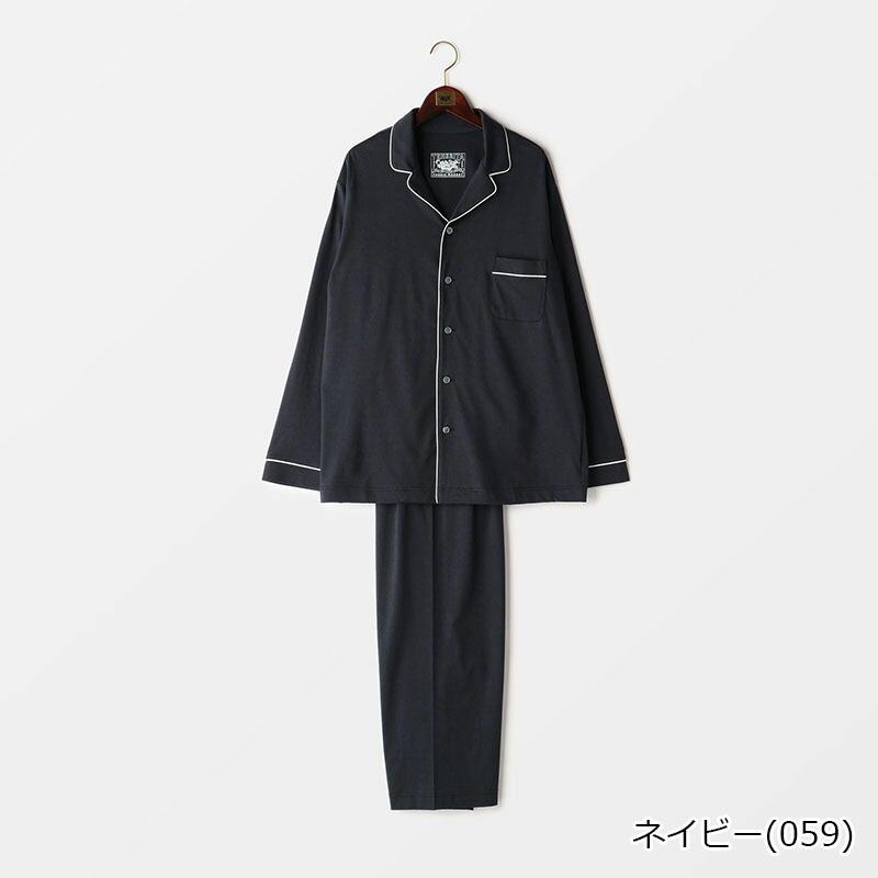 オーガニックコットン80/2天竺ジャージメンズパジャマ 日本製 | テネリータ TENERITA