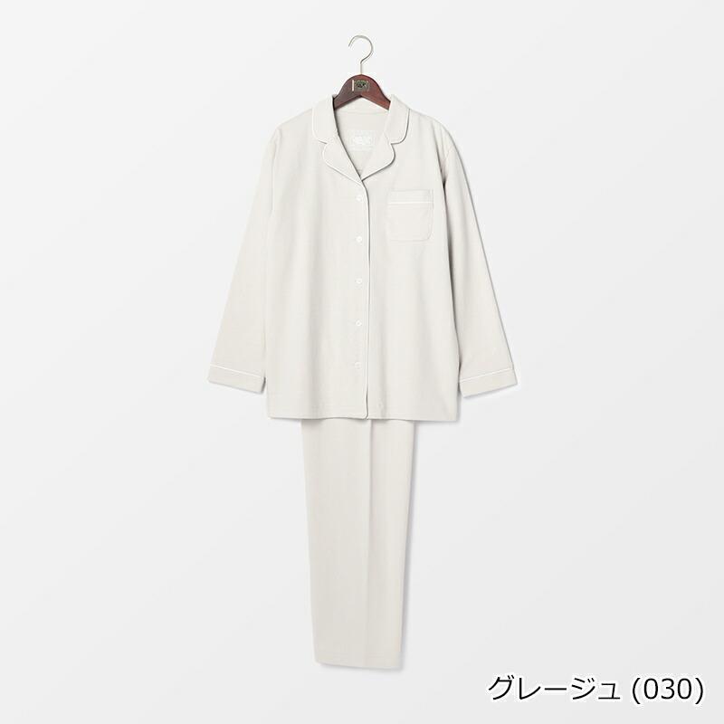 【SALE】80/1モクロディ レディースパジャマ 日本製 | テネリータ TENERITA