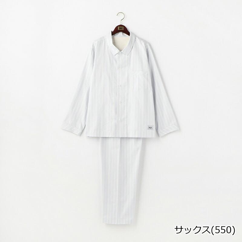 【SALE】80/2 ツイルメンズパジャマ 日本製 | テネリータ TENERITA