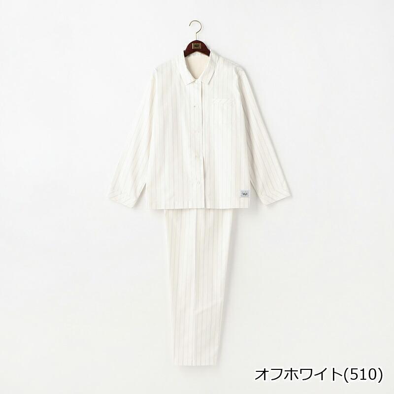 【SALE】80/2 ツイルレディースパジャマ 日本製   テネリータ TENERITA