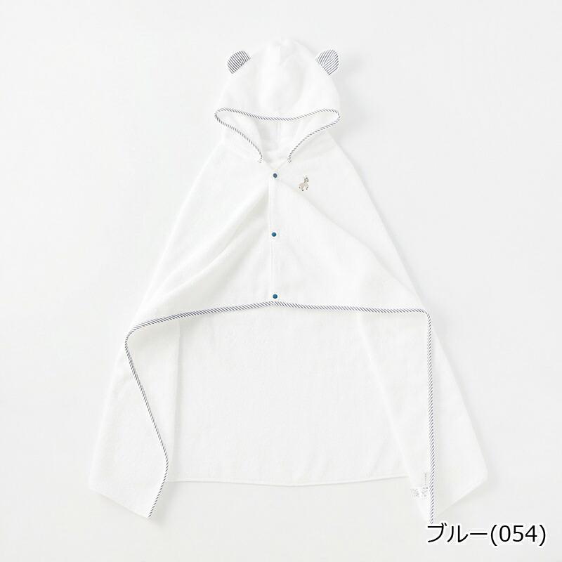 ベビーフードツキバスタオル 日本製 | テネリータ TENERITA