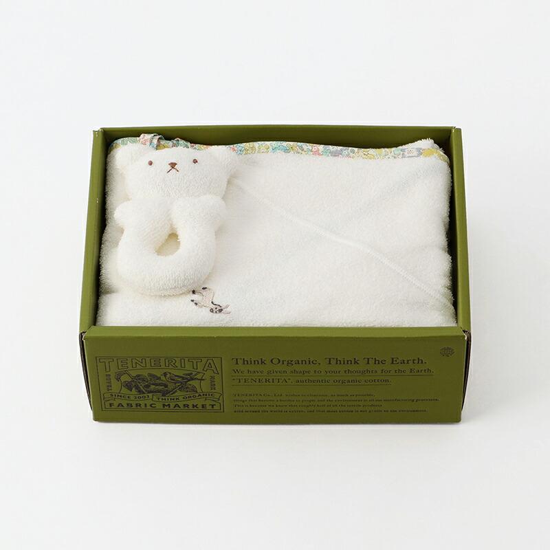 ベビーパイピングバスローブ&くまさんセット(グリーン) 日本製 | テネリータ TENERITA