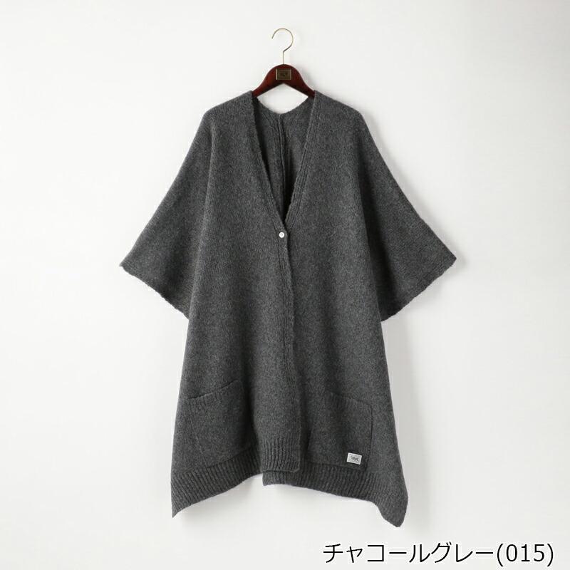 フロートファー ショールカーディー 日本製 | テネリータ TENERITA