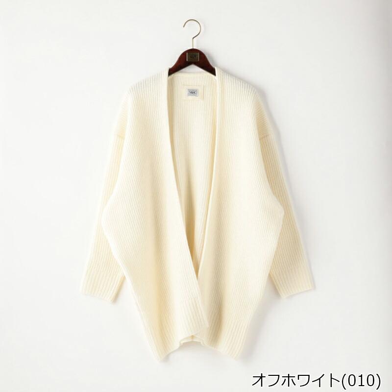 エアリースパン ニットカーディー 日本製 | テネリータ TENERITA