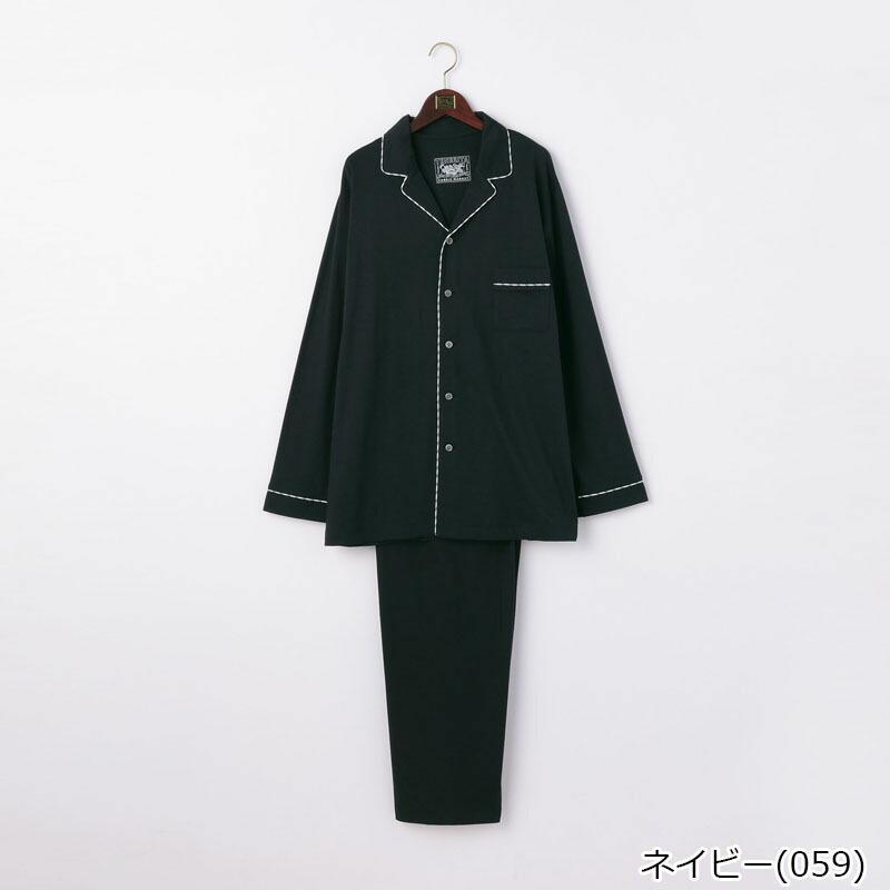 80/2 プレーンジャージメンズパジャマ 日本製 | テネリータ TENERITA