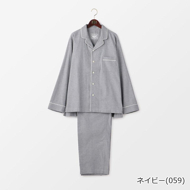 ダブルフェイス起毛 メンズパジャマ 日本製 | テネリータ TENERITA