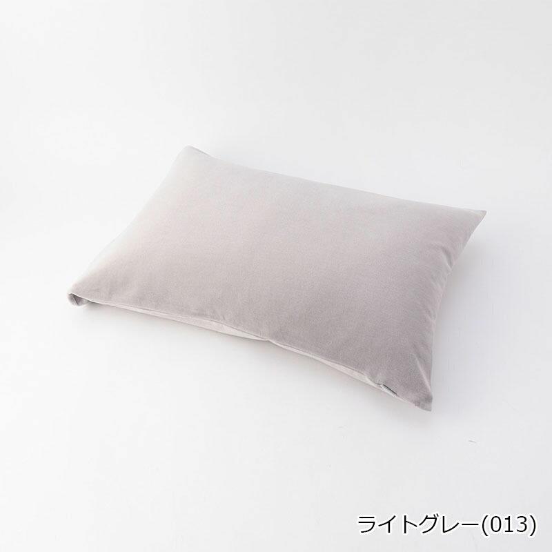 ベロアピローケース 日本製 | テネリータ TENERITA
