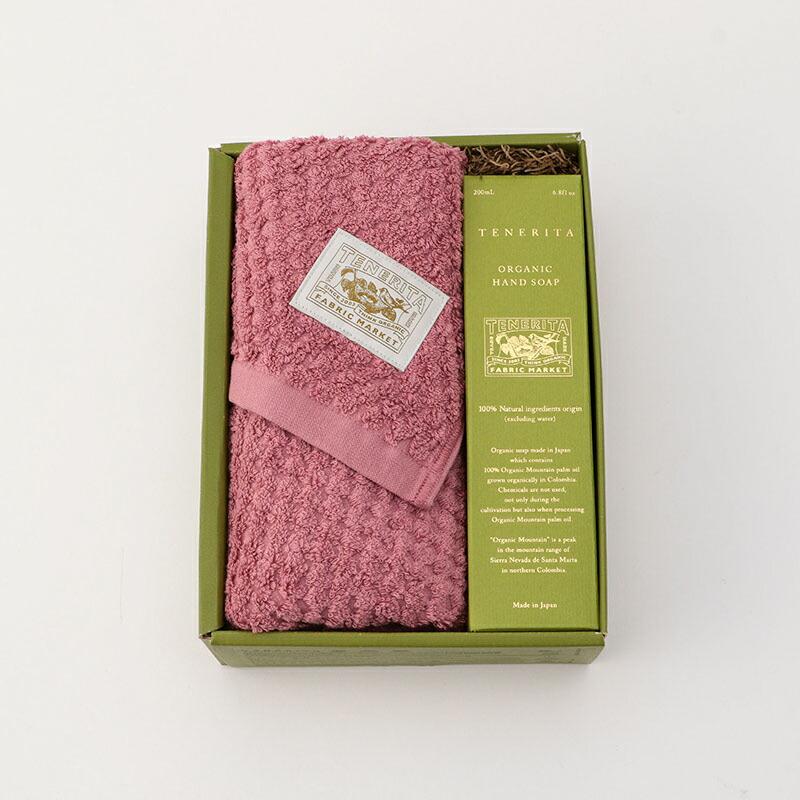 超甘撚りスクウエアジャカードフェイスタオル&ORGANIC HAND SOAPセット(ローズ) 日本製 | テネリータ TENERITA