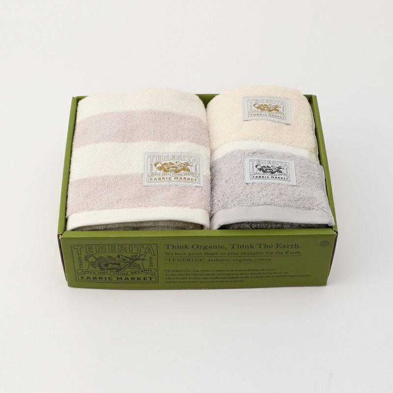 超甘撚りボーダーバスタオルショート&フェイスタオル2枚セット(ライトグレー・生成) 日本製 | テネリータ TENERITA