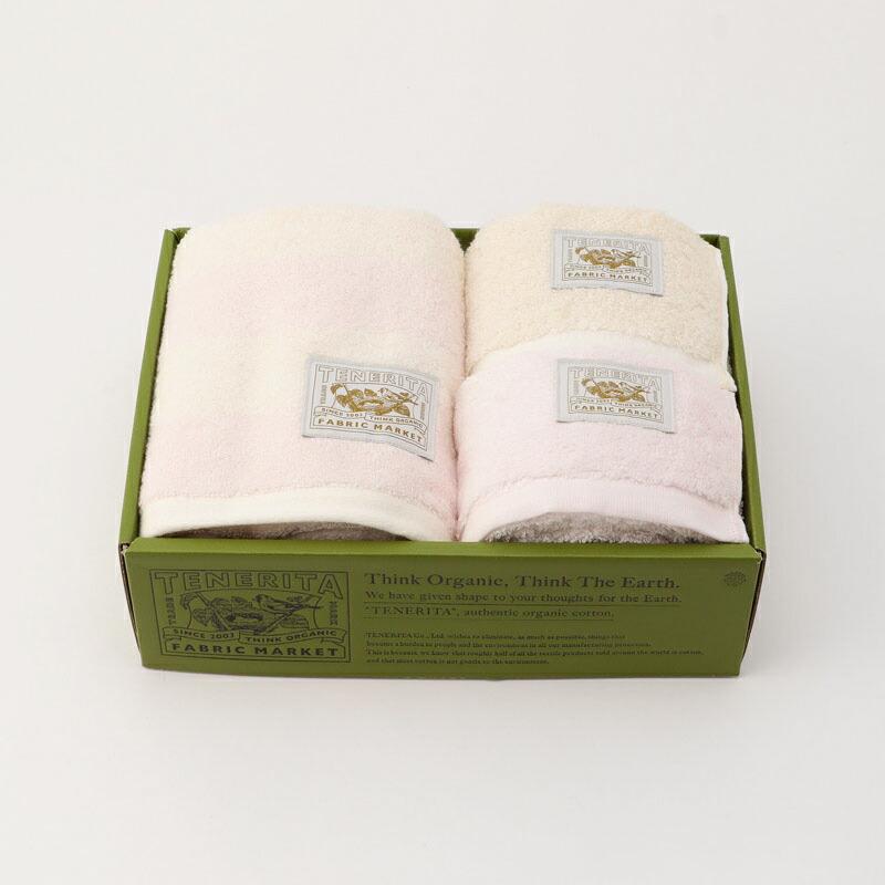 超甘撚りボーダーバスタオルショート&フェイスタオル2枚セット(ピンク・生成) 日本製 | テネリータ TENERITA