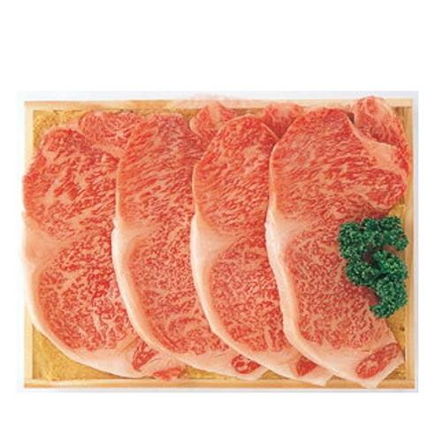●日本正規品● 格安 価格でご提供いたします 天狗中田本店 味噌漬 国内産牛ロ-ス 150g×4枚入 ※沖縄県 北海道は除く 送料込