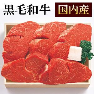 国内産 黒毛和牛 ヒレステーキ肉 130g×5枚 【送料込(※沖縄県・北海道は除く)】