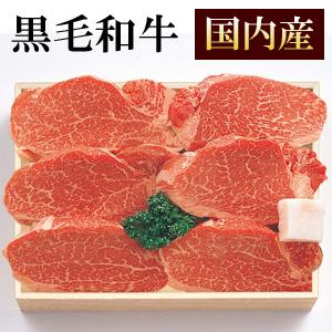 国内産 黒毛和牛 ヒレステーキ肉 125g×6枚【送料込(※沖縄県・北海道は除く)】