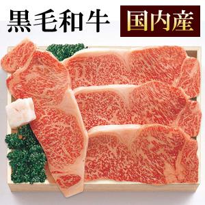 国内産 黒毛和牛 ロースステーキ肉 150g×4枚 【送料込(※沖縄県・北海道は除く】