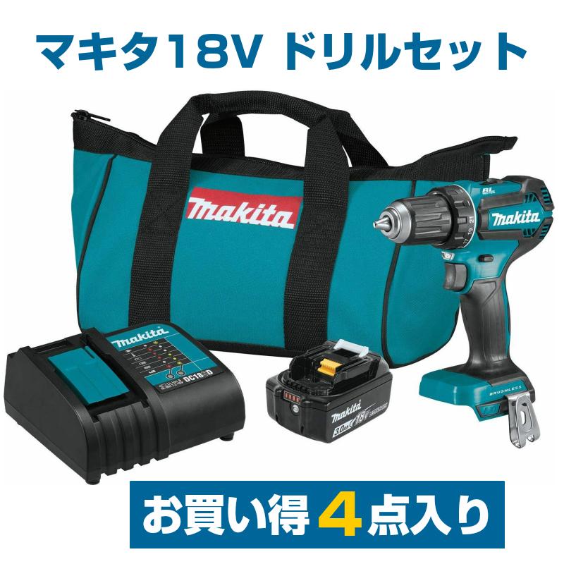 マキタ純正 18V 電動ドリル セット(BL1830 バッテリー/ DC18SD 充電器 / ブラシレス ドリル / ツールバック の4点セット)