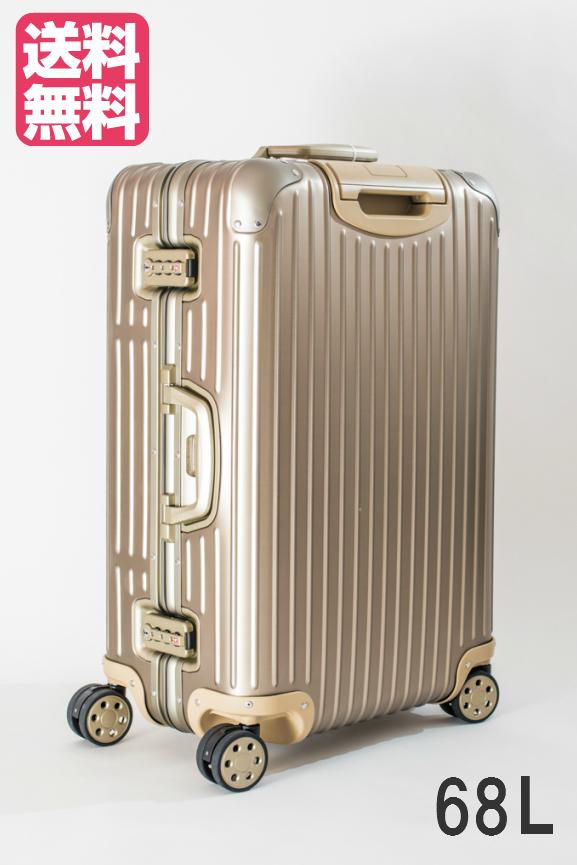 【最新モデル】RIMOWA リモワ トパーズ チタニウム スーツケース 68L TOPAS 924.63 92463 ※日本表記は64L TITANIUM マルチホイール