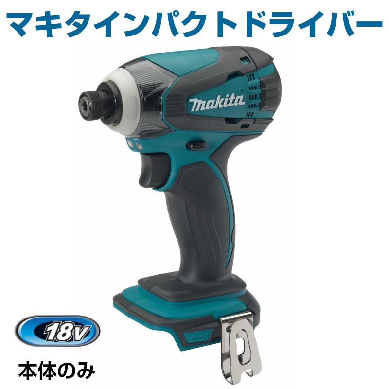 マキタ 18V インパクトドライバー LXDT04 本体のみ 日本仕様部品交換済み