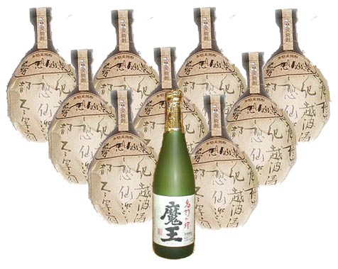 飲み比べ 魔王25度 720ml・夢想仙楽のセット 【送料無料】