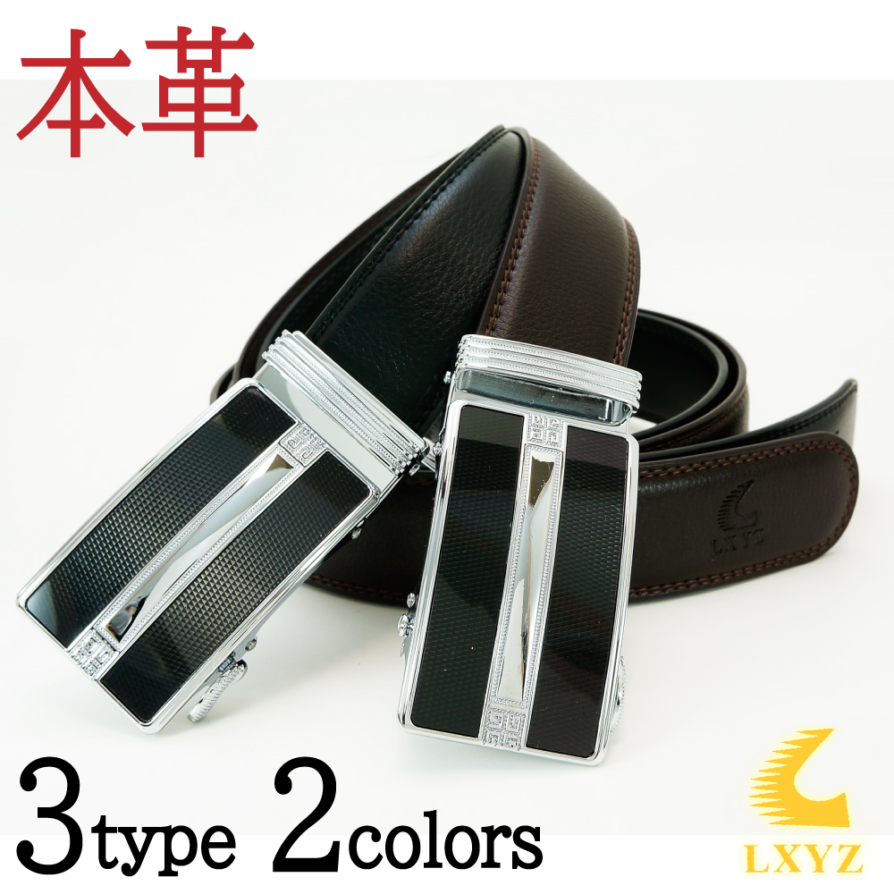 3d4b12442 TENKA Power Stone  Comfortable! Useful! Autolock luxury leather ...